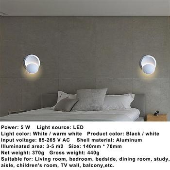 LED Wall Lamp 360 Degrees Adjustable Rotation 1