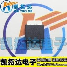 Si Tai SH UF730L TO 252 integrated circuit