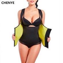 Women Body Shapers Neoprene Waist Trainer Slimming Shirt Shapewear Sweat Sauna Vest Tummy Shapers Bodysuit for Weight Loss Belts