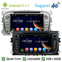 Quad Core 1024*600 Android 5.1.1 Car DVD Player Radio Stereo 4G WIFI GPS Map For Ford Focus Mondeo Focus S-Max C-Max Galaxy Kuga