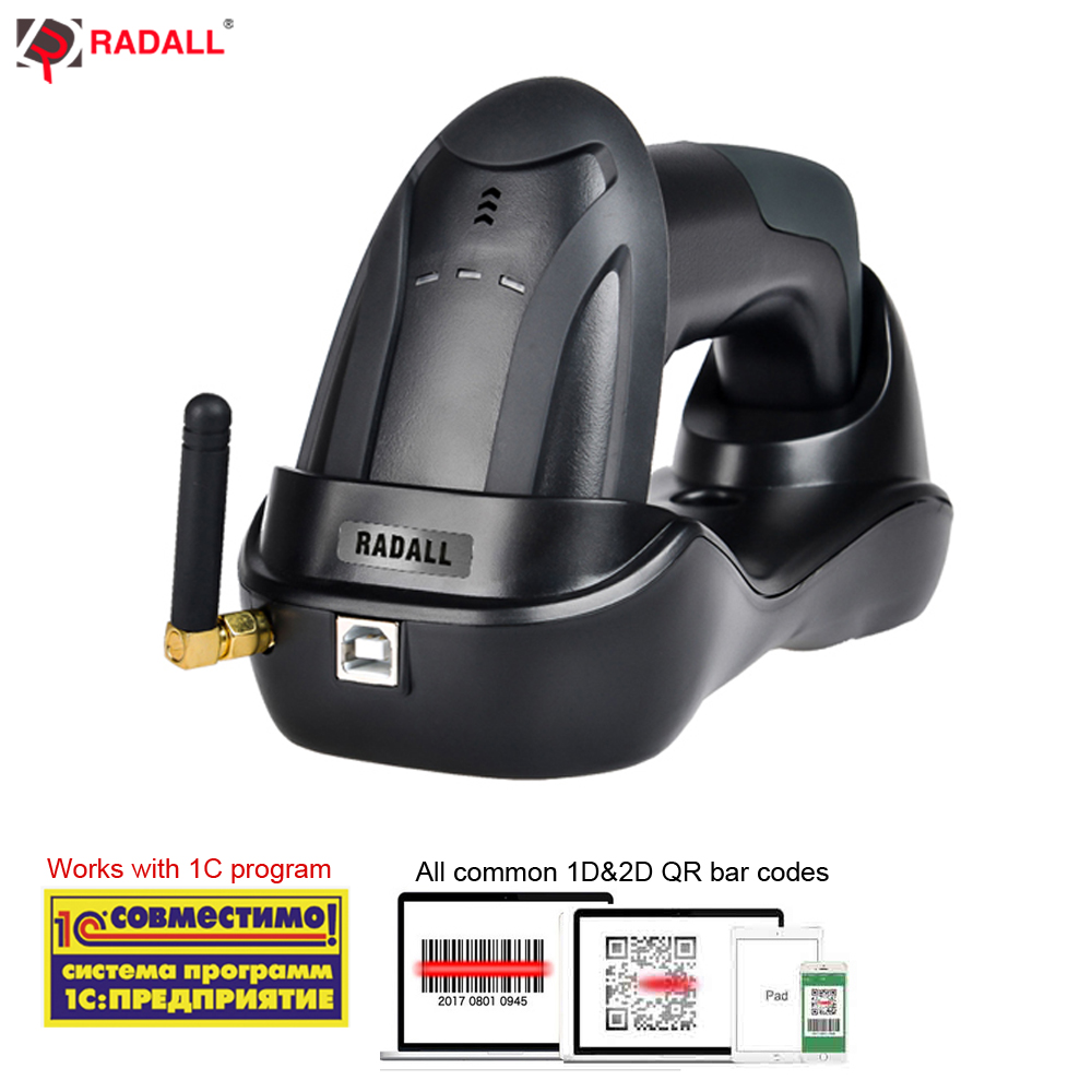 RD-H8 Wireless 2D/1D Image QR Barcode Scanner PDF417 32 Bit Cordless Easy Charge Bar Code Scan For POS Inventory Mobile Screen