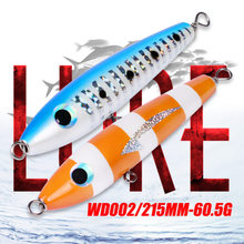 1pcs 21.5cm 61g Giant Wooden Popper Eight Shade choose Reflecting Materials High water Faux Bait Crankbait For Sea Fishing