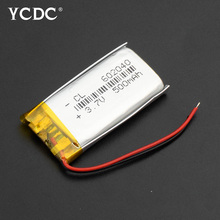 1/2/4 Pieces 602040 500mAh Rechargeable Battery 3.7v Li Ion Po Lithium Polymer Batteries For Voice Recorder  Backup Power PC
