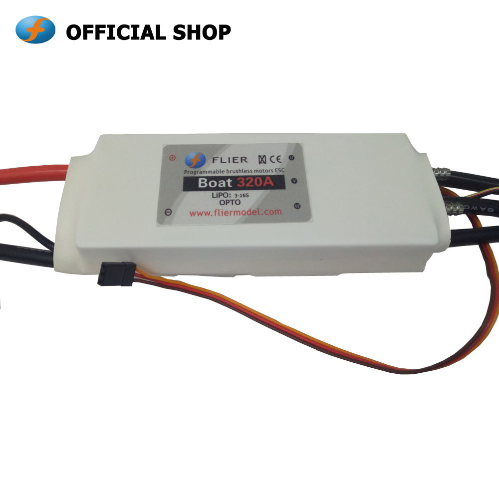 Flier new version speed controller 16S 320A brushless boat ESC