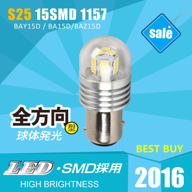 s25 led front rear turn signals brake lights cars bulbs led intersior light brightest white