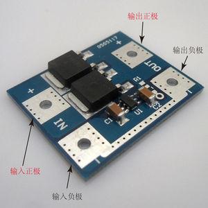 Image 1 - 15A idéal Diode panneau solaire/batterie charge Anti inverse Module dirrigation batteries chargeur protection contre le lavage à contre courant 5V 12v 24v