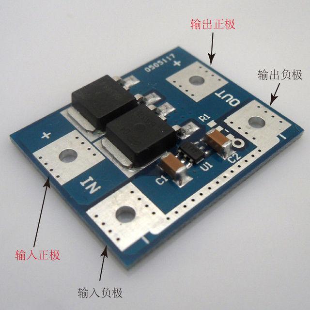15A idéal Diode panneau solaire/batterie charge Anti inverse Module dirrigation batteries chargeur protection contre le lavage à contre courant 5V 12v 24v