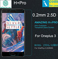 Nillkin Amazing H+ Pro Tempered Glass For Oneplus 3 3T 0.2mm 2.5D 9H round cruved edge
