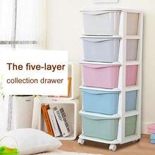 Разноцветный шкаф для хранения внешняя отделка модный компактный