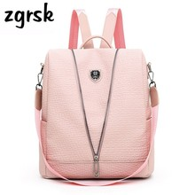 Female Japanese Backpack Luxury Student Classic  Pink Business Backpacks For Teenage Girls Mochila Notebook Travel Bookbag