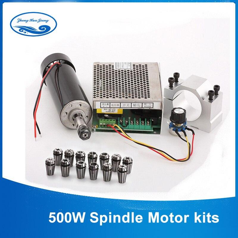 CNC broche 500 W refroidi par Air ER11 mandrin CNC 0.5KW moteur de fraisage et broche vitesse convertisseur de puissance et 52mm pince