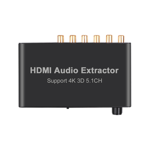 4K 3D 5.1CH HDMI Audio Extractor Decode Coaxial to RCA AC3/DST to 5.1 Amplifier Analog Converter for PS4 DVD Player HDTV(China)
