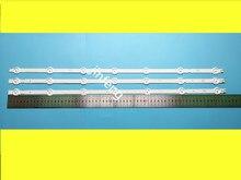 630mm 7 LED Backlight Lamp Strip for LG 32 TV 32ln541v 32LN540V A1/B1/B2 Type 6916L 1437A 6916L 1438A 6916L 1204A 6916L 1426A