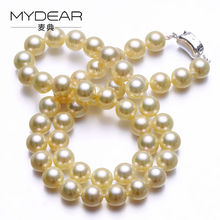 MYDEAR Women Natural Pearl Necklace Hot Selling Pretty 7-7.5mm Akoya Pearl Beads Chokers Necklaces,Charms Fine-costume-jewelry