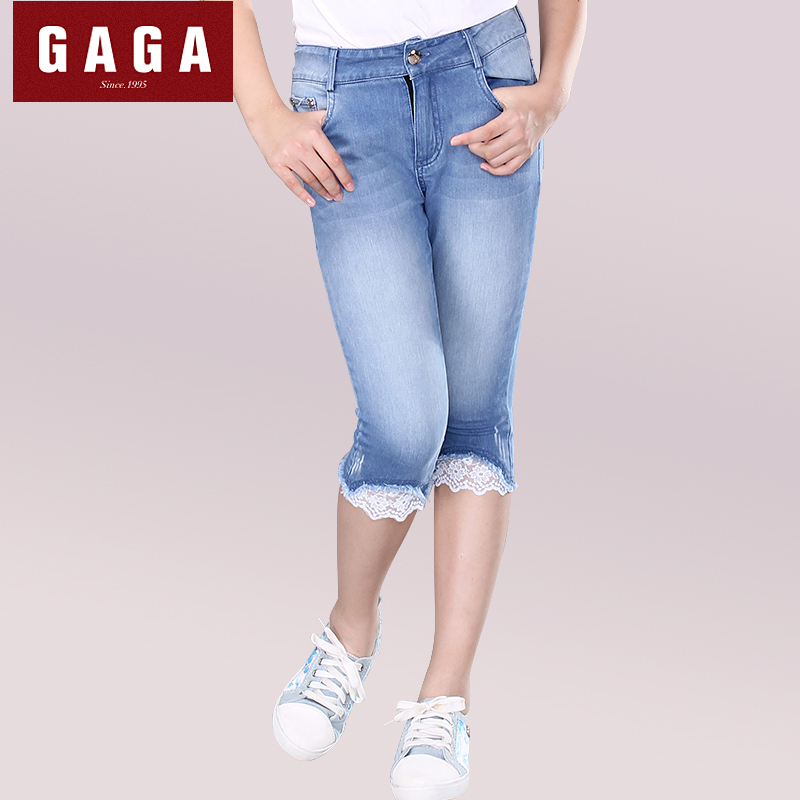 Girls Denim Capris - The Else