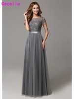 2019 Grey Long Modest Bridesmaid Dresses With Cap Sleeves Lace Tulle A line Floor Length Country Wedding Party Dress