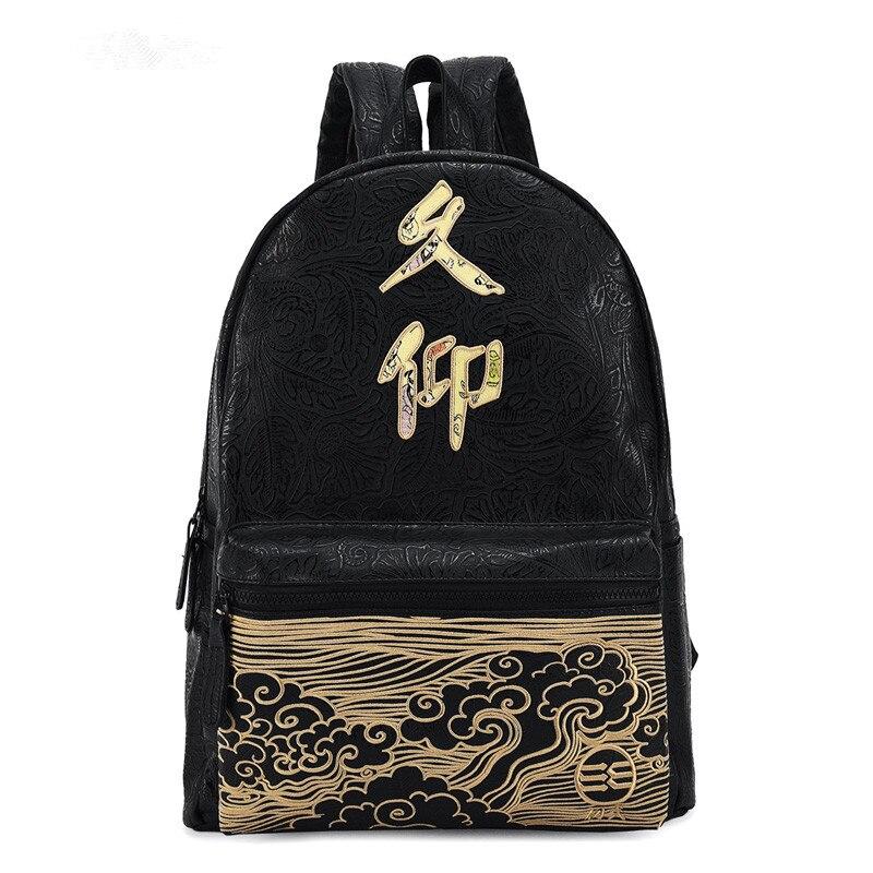 Mode chinois broderie Designer hommes/femmes Vin sacs à dos étanche sac à dos école sac à dos PU housses d'ordinateur en cuir