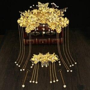 Image 3 - Nieuwe stijl Chinese bruiden hoofddeksels Phoenix kroon trouwjurk hoofd jurk accessoires oude kostuum Han accessoires