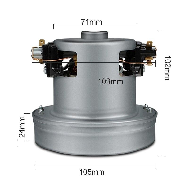 ФОТО Vacuum cleaner motor accessories 1200W 30000rpm 60dB