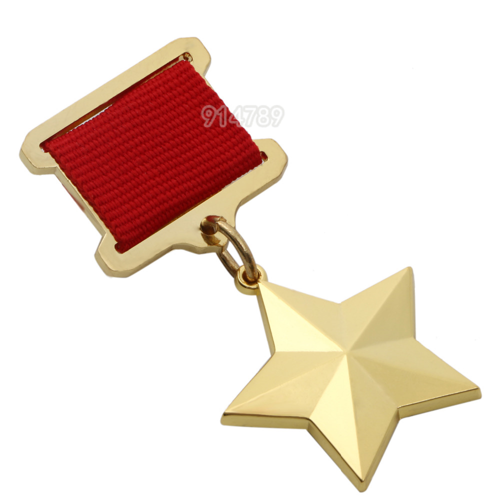 WWII USSR CCCP SOVIET UNION GOLD STAR HERO MEDAL BADGE-34048