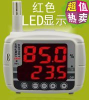 AZ8809 usb temperature recorder LED Display, Temperature Logger , Hygrothermograph humidity data logger temperature humidity