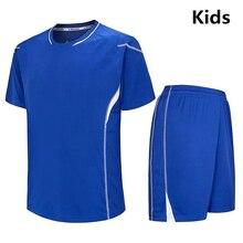 Детские футбольные майки пустой футбольный костюм Maillot De Foot футбольный трикотаж тренировочный костюм спортивный костюм тренировочные костюмы для мальчиков
