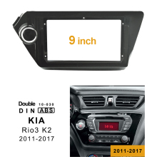 2Din Car DVD Frame Audio Fitting Adaptor Dash Trim Kits Facia Panel 9inch For Kia K2 Rio3 2011-2017 Double Din Radio Player top quality 2 din car audio frame dash kits dvd panel fascia adaper kit radio frame facia for 2014 nissan x trail qashqai
