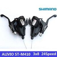 SHIMANO ALIVIO ST M410 Shift lever 3 * 8 speed 24s MTB bike mountain bike connection DIP bike derailleon free shipping