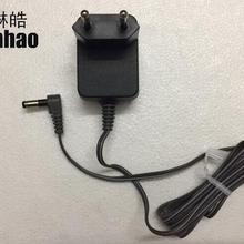 Telephone Power-Adapter-Charger Panasonic Ailinhao for Cordless Pnlv226/Pnlv226ce/Pnlv226lb