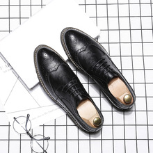 New   Bullock carved Shoes for men Handmade Breathable Small  Men Shoes  Men's British wild casual leather shoes men 2018 new broch leather shoes hit color derby carved tassel metal british tie men s shoes