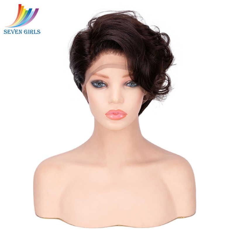 Sevengirls натуральный цвет необработанные девственные волосы короткие Пикси срезанные человеческие волосы парик влажные и волнистые полностью кружевные человеческие волосы парики Бесплатная доставка