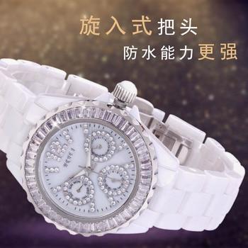 Quality genuine Mrhea female form female fashion watch upgrade three rings of multi-functional ceramic trend diamond table