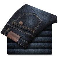 2015 New Winter Aliexpress Men S Clothing Casual Denim Jeans Men Brand Regular Printed Jeans Big
