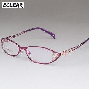 Image 1 - BCLEAR женские деловые оправы для очков полые резные металлические полные оправы красивые модные ультралегкие очки из сплава Новинка