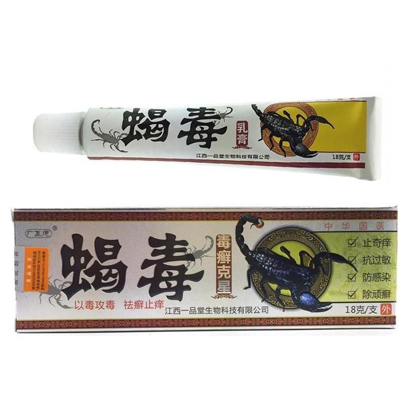 10 шт. в виде скорпиона яда опоясывающего лишая Скорпион яд Антибактериальный крем мазь уход за кожей дерматит экзема зуд псориаз крем