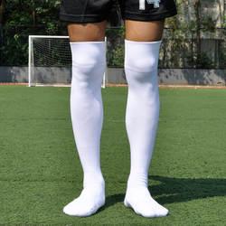 Новая мода чудо Анти-усталость сжатия Носки для девочек удобные носок успокоить уставшие унисекс Для женщин Для мужчин борьбы с усталостью