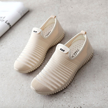 Women Sneakers Flats-Shoes Slip-On White Casual Fashion Soft Mesh Summer Light Breathable