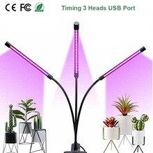 Светодиодный светильник для выращивания, 5 В, USB, фитолампия, светодиодный, полный спектр, фито-лампа, фито-лампа для комнатных овощей, цветов, растений, палаточная коробка, фитолампа