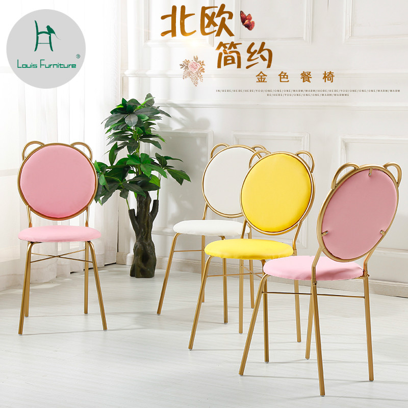 Us 23 05 11 Off Louis Fashion Living Room Chairs Creative Nordic Iron Gold Leather Back Up Makeup Beauty In Living Room Chairs From Furniture On