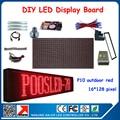 16 * 128 пикселей p10 красный из светодиодов панели программируемый и прокрутки сообщения из светодиодов знак наружная реклама из светодиодов экран