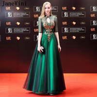JaneVini Dark Green Tulle Mother of The Bride Dresses Gold Appliques A Line Half Sleeves Floor Length Women Formal Evening Gowns