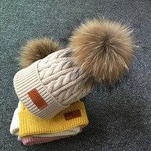 Новая Брендовая детская теплая Зимняя шерстяная вязаная шапочка мех помпон с помпоном-кисточкой, шапка на зиму и весну, теплая шапка