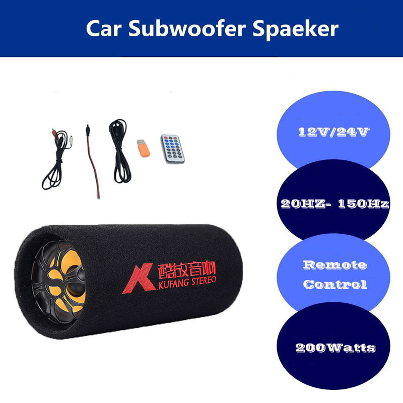 Speakers Powerful Subwoofer Audio Hifi Car Stereo 5inch 200W 12V With Romote-Control