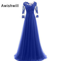 Custom Made 3 4 Sleeve Prom Dresses 2017 Evening Gowns Scoop Neckline Lace Tulle A Line
