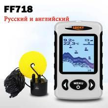 FF718 Portable Dot Matrix Fish Finder 2-120 Pieds Sonar Portable De Pêche Finder Sans Batterie detecteur poisson