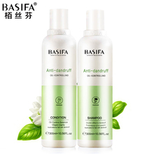 BASIFA Dandruff  Hair Shampoo And Conditioners  Hair Care Set  scalp  hair care fresh and clear 300ml*2