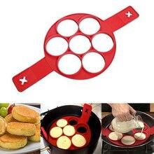 Силиконовая форма для выпечки, антипригарные инструменты для приготовления яиц, кольцевая машина, блины, сырные яйца, кухонные формы для выпечки, аксессуары для 7 отверстий