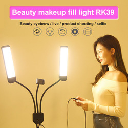 High Quality Photography Studio Makeup LED Fill Light Dimmable Video Beauty Light with Tripod