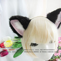 Fashion Cat Fox Ears Cosplay Anime Costume Halloween Party Orecchiette Headband