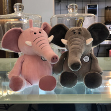 32 50 70cm Height Large Plush Elephant Doll Toy Kids Sleeping Back Cushion Cute Stuffed Elephant Baby Accompany Doll Xmas Gift недорго, оригинальная цена